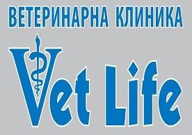 """Ветеринарен кабинет """"VET LIFE"""""""