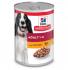 Храна за кучета от 1 до 6 г. от всички породи  Hill's Science Plan Adul,  с пилешко месо, 370гр