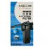 Вътрешен филтър за аквариуми до 250л Hailea HL-BT700