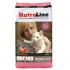 """""""Nutraline Cat SENSITIVE"""" - Гранули за котки с чувствителна храносмилателна система"""