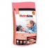 Храна за  пораснали котки с чувствителна храносмилателна система Nutraline Cat SENSITIVE, със сьомга и ориз, 1.00кг насипно