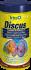 """""""Discus mini""""- Храна за малки Дискуси"""