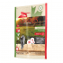 Genesis Pure Canada - My Green Field - Senstitive за чувствителни към храната израснали котки - две разфасовки