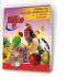 """""""Mike"""" - Храна за средни папагали със сушени плодове"""
