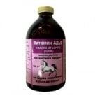 Тривитаминол/АД3Е с масло от карите (Шея), 100 мл.