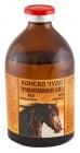 Конско чудо/АД3Е - Тривитаминол с арган, кератин и лимон, 100 мл.