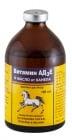 Витамин АД3Е (Тривитаминол) + масло от Канела, 50 мл.