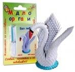 Комплект Модулно оригами Лебед - бял