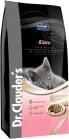 Супер премиум суха храна за малки котета