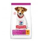 Hill's Science Plan Small&Mini Puppy - Пълноценна суха храна за дребни и миниатюрни породи кучета от отбиване до 1 година. За бременни и кърмещи кучета