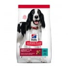 Hills Science Plan Adult Medium с риба тон и ориз - За кучета от средни породи до 25 кг с умерени енергийни нужди, от 1 до 7 години