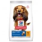 Hill's Science Plan Adult 1+ Oral Care с пиле - Храна за пораснали кучета, намалява образуването на плака и камък