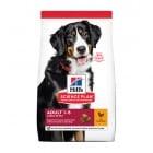 Hills Science Plan Large Breed Adult с пилешко – Пълноценна храна за кучета от едри породи над 25 кг с умерени енергийни нужди, 1-6 г.
