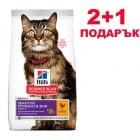 Hill's Science Plan Adult Sensitive Stomach & Skin с пиле - Суха храна за котки на възраст над 1 година, препоръчвана от ветеринарите; подпомага здравето на кожата и блясъка на козината, балансира храносмилането - 300ГР 2+1