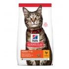 Hill`s Science Plan™ Feline Adult Optimal Care Chicken /с пилешко/ - Пълноценна храна за оптимална грижа за котки в зряла възраст от 1 до 7 години