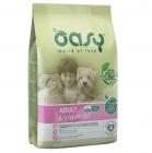 Храна за кучета Oasy Adult Light за всички породи над 12 месеца за контрол на теглото, 12кг