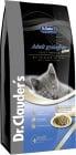 """""""Super Premium Cat Adult Grain Free"""" – Супер премиум беззърнена суха храна за котки"""
