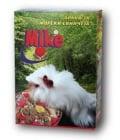 """""""Mike"""" - Храна за морски свинчета"""