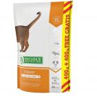 Nature`s Protection Indoor/Храна за котки живеещи в затворени помещения/ - 400ГР+400ГР