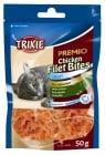 """""""Chiken Filet Bites"""" - Вкусни филенца за котки"""
