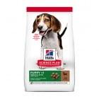 Hills Science Plan Canine Puppy Medium с агнешко - Храна за подрастващи кучета от средните породи до 25 кг. (от отбиването до 1 г., бременни и кърмещи кучета)