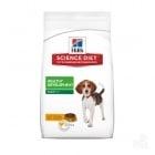 """Science Plan Canine Puppy Healthy Developmen Medium Chicken"" - Пълноценна храна с пилешко за подрастващи кученца от средни породи"
