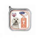 Пастет за куче Butcher's Pro series- 150гр - различни вкусове