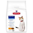 Hill`s Science Plan™ Feline Mature Adult Active Longevity Chicken /с пилешко/- Пълноценна храна за котки в напреднала възраст над 7 години - различни разфасовки