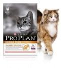 """""""Derma Plus"""" - Храна за котки над 1 година със сьомга за красива козина"""