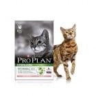 """Pro Plan Sterilised"" - Храна за кастрирани котки със сьомга и ориз - 1.5 кг."