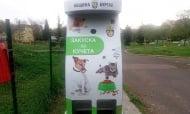 Бургас с първа по рода си еко машина за хранене на бездомни животни