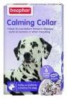 """""""Calming Collar"""" - Успокояващ нашийник за кучета, 65 см"""