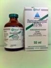 Гентамицин 10 % инжекционен разтвор