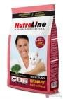 """""""Nutraline Cat URINARY"""" - Храна за котки с чувствителна пикочна система"""