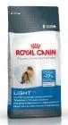 """""""Royal Canin Light"""" - Диетична храна за котки с наднормено тегло"""