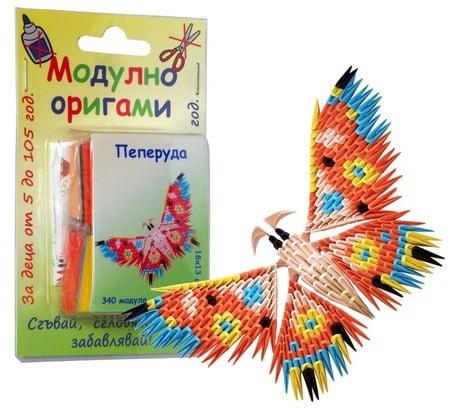 Комплект Модулно оригами Пеперуда