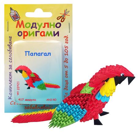 Комплект Модулно оригами Папагал