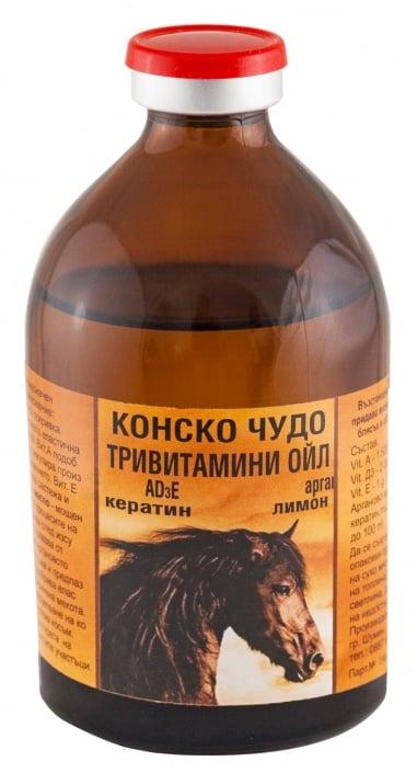 Конско чудо/АД3Е - Тривитаминол с арган, кератин и лимон, 50 мл.