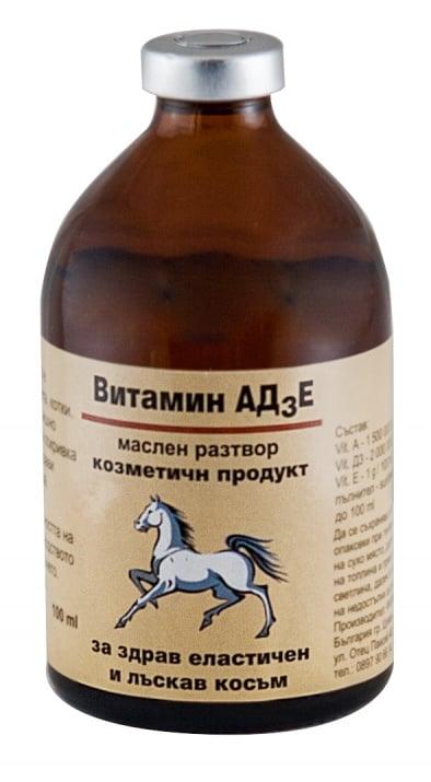 Тривитаминол/АД3Е - маслен разтвор, 50 мл.