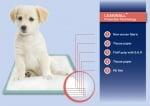 """""""Puppies"""" - Хигиенни подложки за кучета - три размера"""